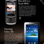 10 smart gadget