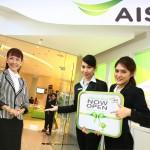 AIS Shop สาขาเมกาบางนา