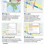 Longdo Map 2013-2