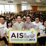 อบอุ่นท่ามกลาง Startup กว่า 500 คน