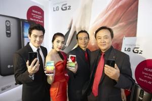 LG G2 (17)